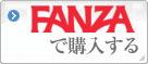 02-dmm.jpg